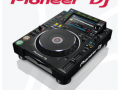 DJ - CDJ 2000 NXS S2